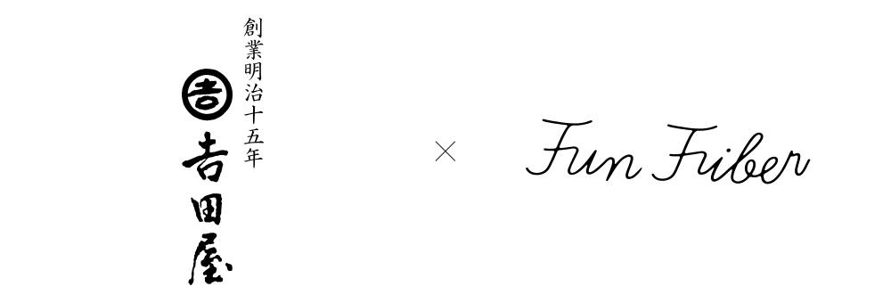 Fun Fiber 食物繊維 大和茶本葛湯