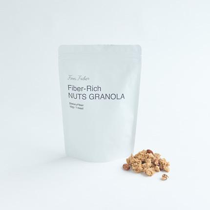 ナッツグラノーラ 1食で10gの食物繊維